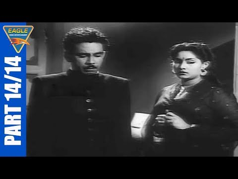 Ek Thi Ladki (1949) Hindi Movie Part 14/14...