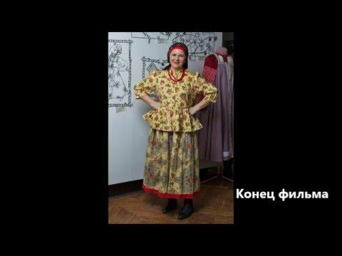 #элинаглушкова #казачьяблузасбаской
