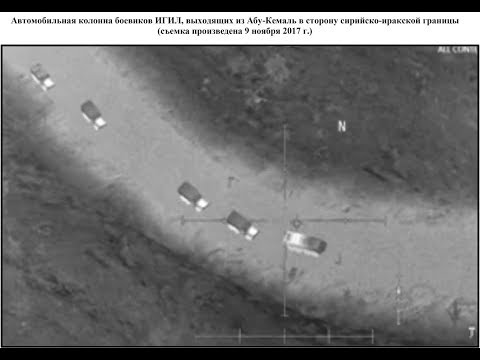 """Russia Uses Videogame Screenshot as """"Irrefutable Evidence"""" of US Helping ISIS."""