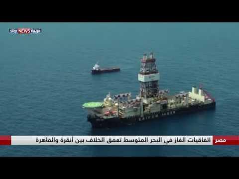 إنجاز مصري جديد في قطاع الطاقة  - نشر قبل 45 دقيقة