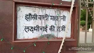 Download Video Jhansi ki Rani smadhi sthal Gwalior MP3 3GP MP4