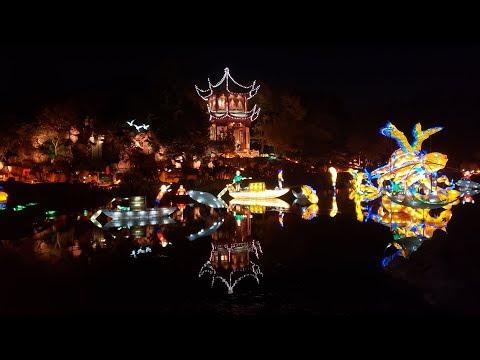 Montreal Botanical Garden & Gardens Of Light 2018 (4K 60FPS)