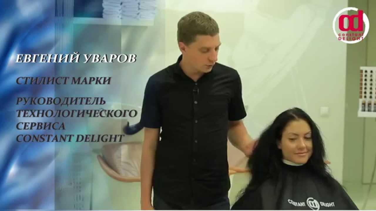 Ревью на ламинирование волос от Constant Delight - YouTube