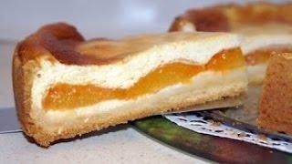 Творожный пирог с абрикосами.
