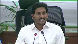 AP CM YS Jagan in Collectors conference at Prajavedika || Full Video - 24th June 2019