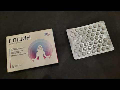 Как принимать Глицин это полезная аминокислота? Мозг и память. Что будет если пить таблетки глицина?