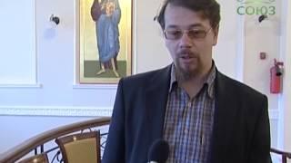 Миссионерский институт Екатеринбурга