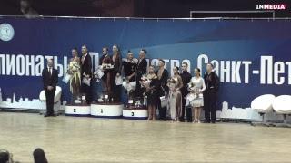 """20.01.2019 Saint-Petersburg Championships, Floor """"A"""""""