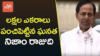 cm kcr powerful speech
