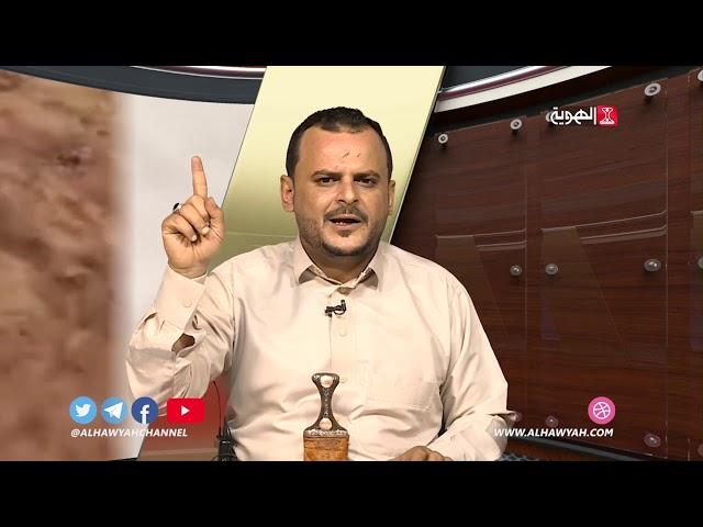 بدون سياسة | اليمن .. مجزرة تنومة تتجدد اليوم | قناة الهوية