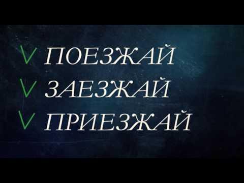 Игорь Северянин: стихи. Моя Россия. Это было у моря