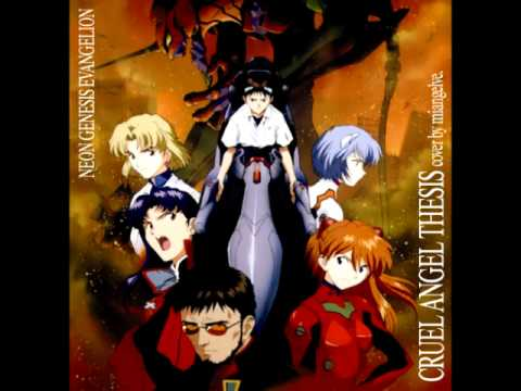 cruel angel thesis instrumental mp3 Cruel angel s thesis evangelion s works instrumental stomp   related post for evangelion cruel angel thesis mp3 download recent posts.