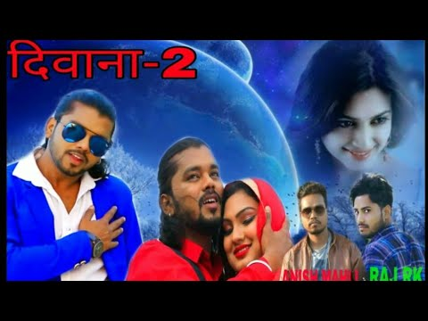 nagpuri video 3gp mp3 mp4 download