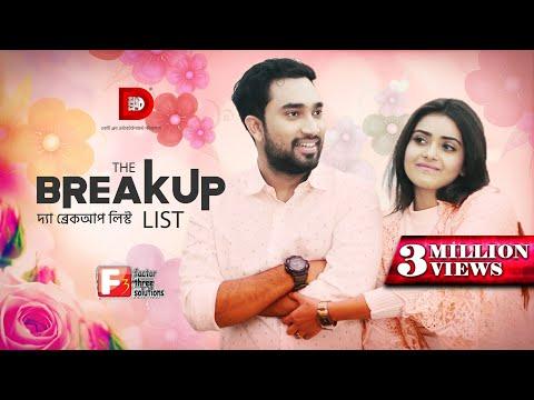 Valentine's Day Natok 2019   The Breakup List   Jovan   Tanjin Tisha   Bangla New Natok