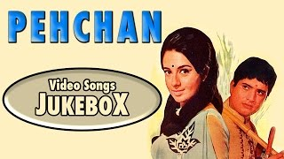 Manoj Kumar, Babita | Super Hit Video Hindi Songs | Jukebox