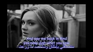 Adele - Rolling in the Deep + Lyrics - مترجمة للعربية -