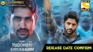 * Release Date Confirm * Naga ChaitanyaNew South Hindi Dubbed Movie | Sony Max
