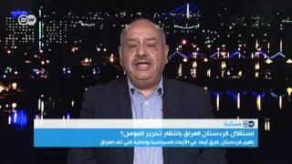 ما مدى واقعية استقلال إقليم كردستان العراق في الوقت الراهن؟