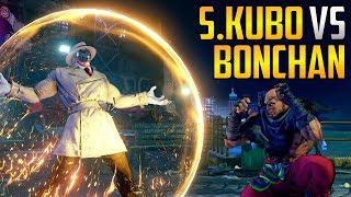 SFV ▰ StormKubo (G) Vs Bonchan (Sagat)  【Street Fighter V】