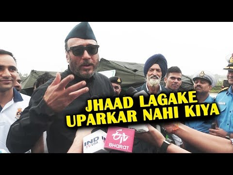 Jackie Shroff GETS ANGRY During Tree Plantation Drive And Wh