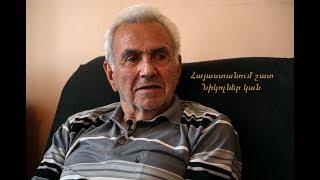 «Հայաստանում շատ Նիկոլներ կան»,- ասում է վարչապետ Նիկոլ Փաշինյանի հայրը