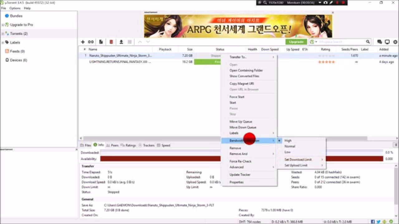 Where is my ip in utorrent.