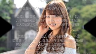 目標とする芸能人はモデルの長谷川潤(29)といい、「内面から出る輝...