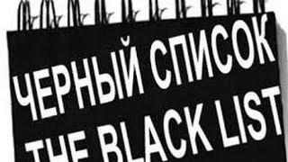 Черный список услуг эмигрантского интернета. часть 4 / Уборка квартир,услуги нянь(Любите не только смотреть, но и читать? Мой БЛОГ о Турции