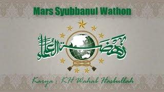 Mars Ya Lal Wathon Syubbanul Wathon Lirik