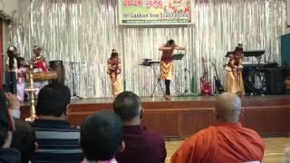 Pooja dance Sinhala New Year festival 2015