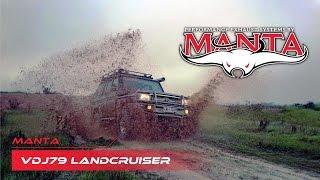 MANTA Performance V8 Landcruiser VDJ79 SIDE PIPE 3