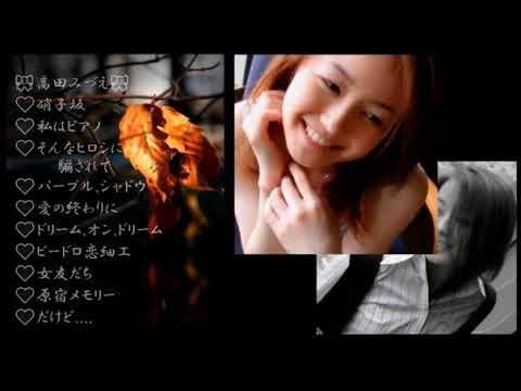 【高田みづえ】10曲作業中のBGM