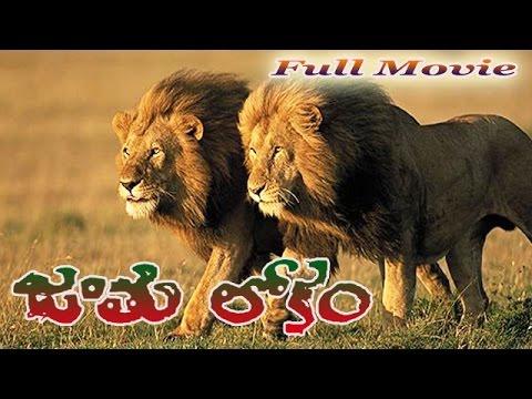 Jantulokam Telugu Full Movie | By Henz...