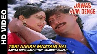 Teri Aankh Mastani Hai Jawab Hum Denge Kavita Krishnamurthy, Shabbir Kumar.mp3