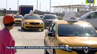 видео Такси Симферополь. Трансфер по Крыму. Прокат авто