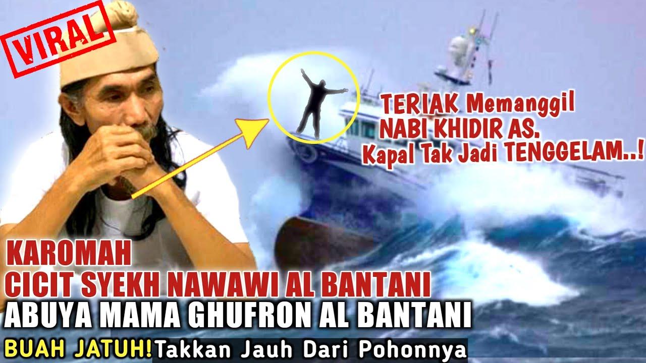 Karomah Abuya Ghufron Al Bantani (Cicit Syekh Nawawi Al Bantani) Yang Disaksikan Oleh Santrinya²nya