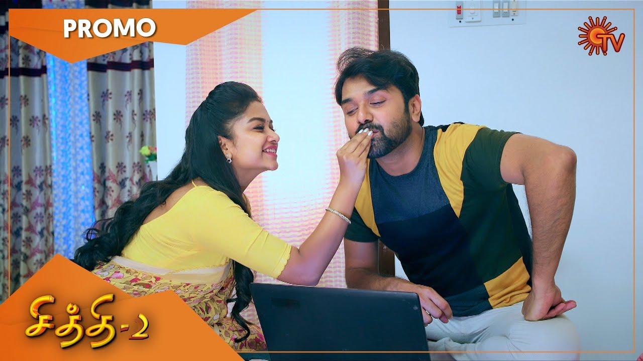 Download Chithi 2 - Promo   07 July 2021   Sun TV Serial   Tamil Serial