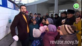 Бювет минеральных вод №1 - Ревизор в Трускавце - 27.04.2015