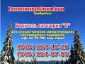 18 декабря _06.20, 12.50_Работа в Самаре_Телевизионная Биржа Труда