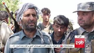 TOLOnews 10pm News 07 July 2017 / طلوع‌نیوز، خبر ساعت ده، ۱۶ سرطان ۱۳۹۶