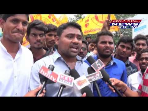 Warangal SNSF Protest Over KG to PG Free Education | Breaking News Now