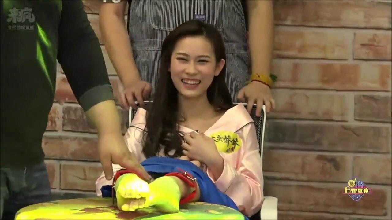 Asian girl tickling