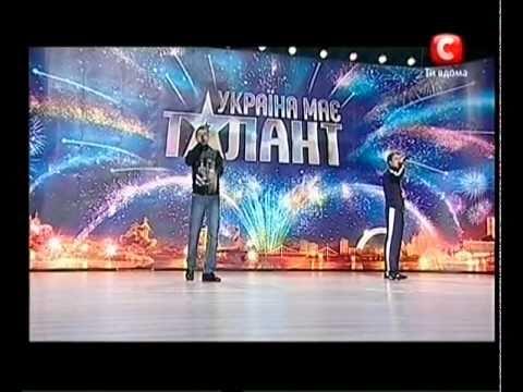 Украна ма талант-3 Киев - Дует Rizups рэп