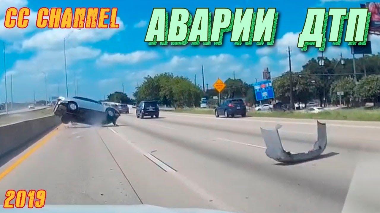 новая подборка аварии дтп / car crash compilation #7
