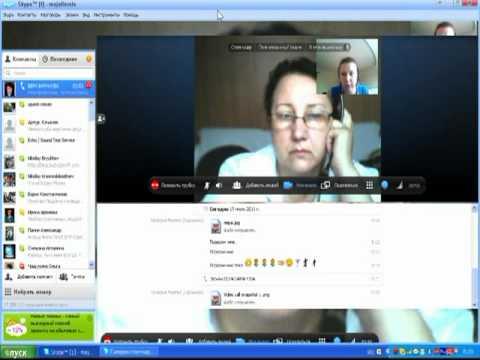 Видео жены в скайпе фото 29-8