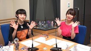 【公式】『Fate/Grand Order カルデア・ラジオ局 Plus』 #134 (2019年8月2日配信) 大久保瑠美 検索動画 19