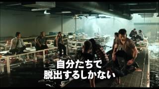 パニック・マーケット3D