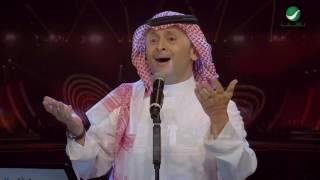 Abdul Majeed Abdullah ... AlHob AlJedid - Dubai 2016|عبد المجيد عبد الله ... الحب الجديد - دبي 2016