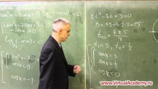 Сложное тригонометрическое уравнение