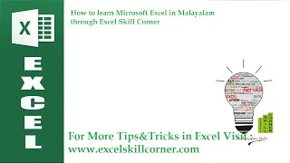 How to learn Microsoft Excel in Malayalam  through Excel Skill Corner